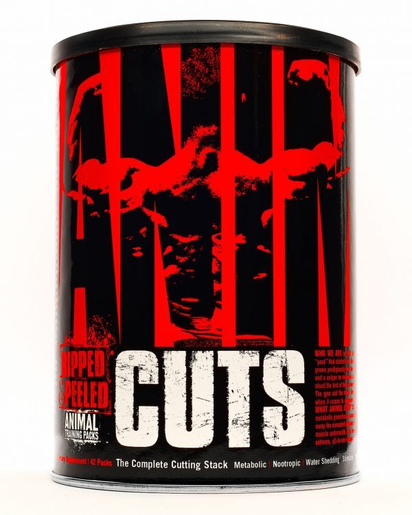 CUTS-Universal-Nutrition-www.humanperformance.lt
